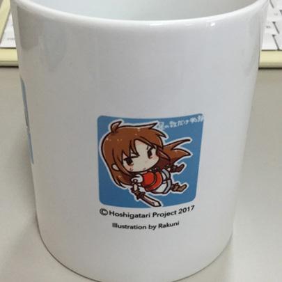 新生マグカップ(自分用)